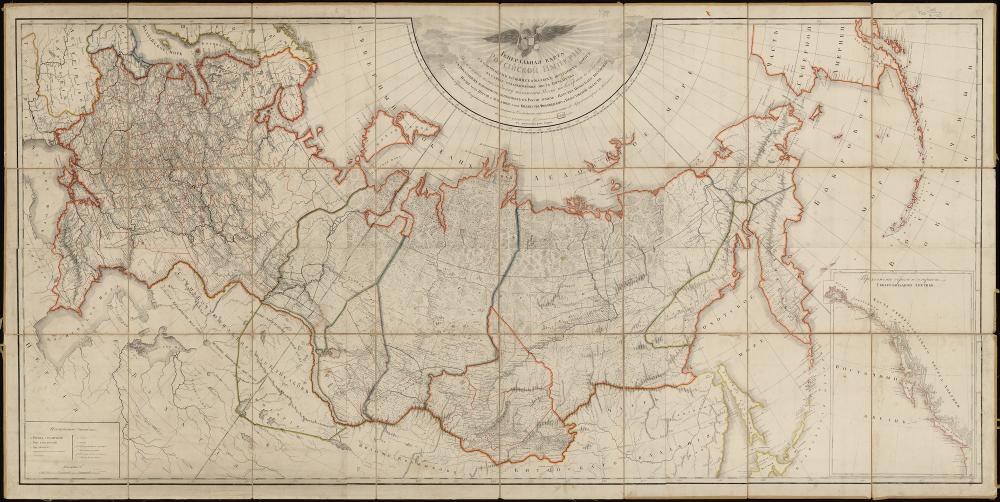Исторический очерк ко Дню работников геодезии и картографии