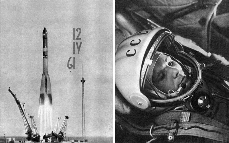 Мария Синянская: ко Дню космонавтики – о развитии методов геодезии